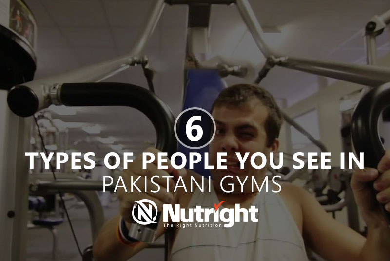 6 type of Gym Guys in Pakistan